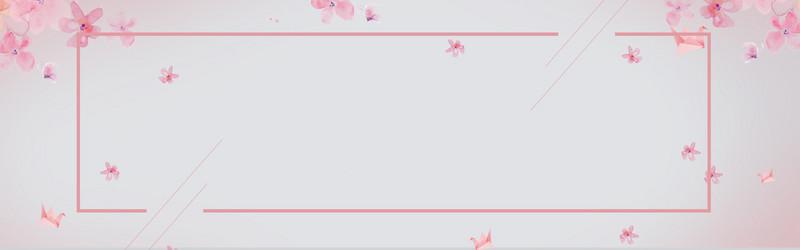 淘宝七夕浪漫文艺粉色海报banner