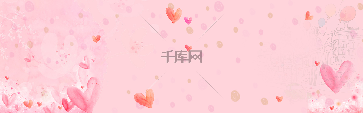 天猫婚庆七夕浪漫梦幻粉色海报banner