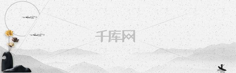 天猫中国风复古文艺冷色海报banner