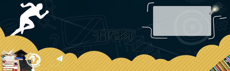 开学季励志卡通手绘黄色海报banner