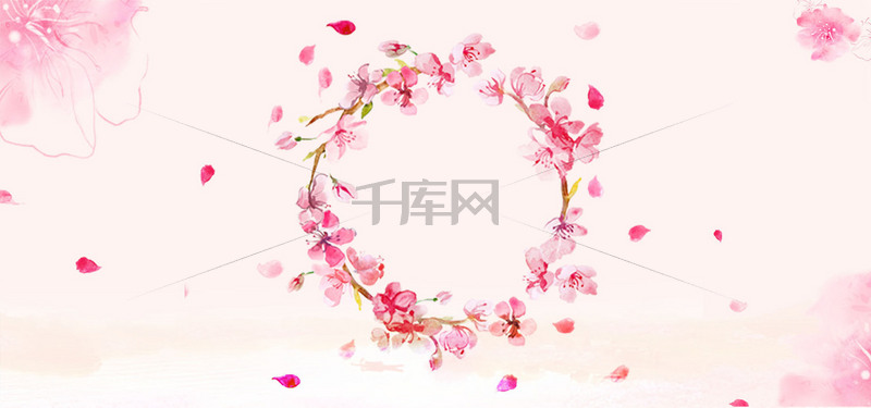 粉色唯美海报背景