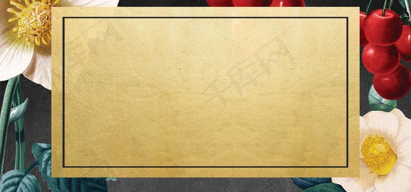 森系复古卡片背景