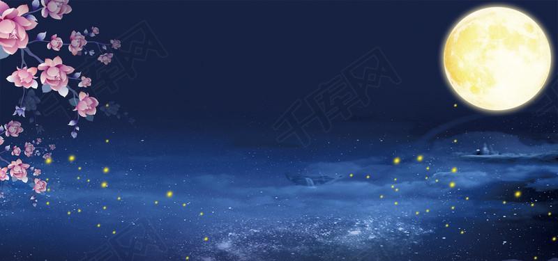 传统节日中秋蓝色浪漫梦幻海报背景