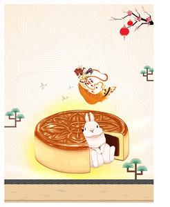 卡通兔背景素材 卡通兔高清背景下载 千库网图片