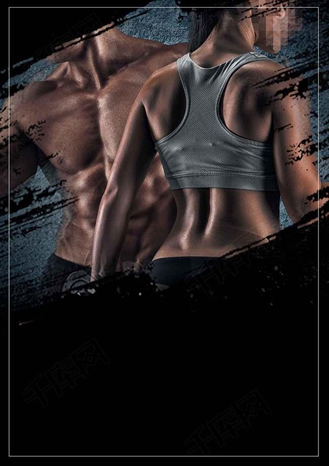 健身房宣传海报背景模板背景图片免费下载_广