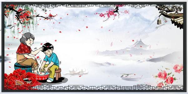 关爱老人公益_【孝顺背景图片】_孝顺背景素材_孝顺高清背景下载_千库网