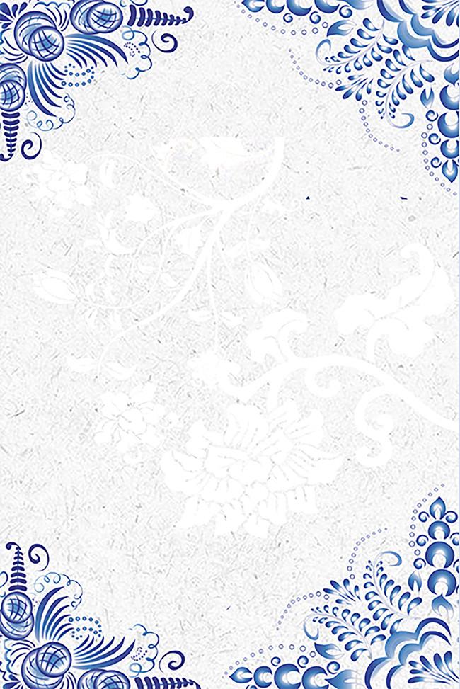 陶瓷海报 传统瓷器 艺术品手绘海报中国风 手机端:青花瓷花纹海报背景图片