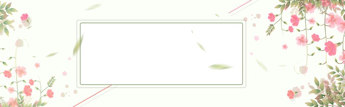 复古手绘花朵古风简约风格banner