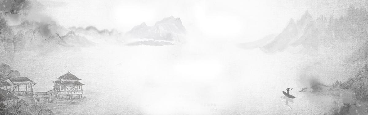 山水画中国风素雅大气黑白banner_psd素材免费下载_ *图片