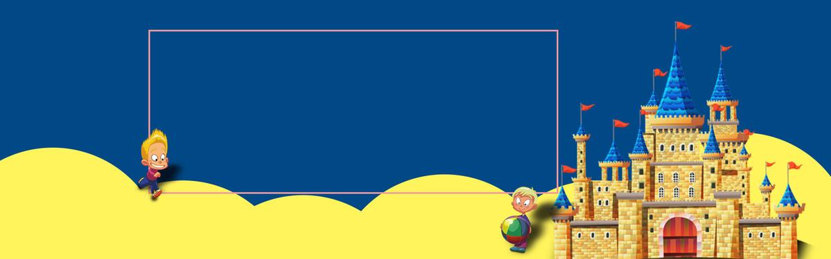 儿童乐园卡通手绘海报背景