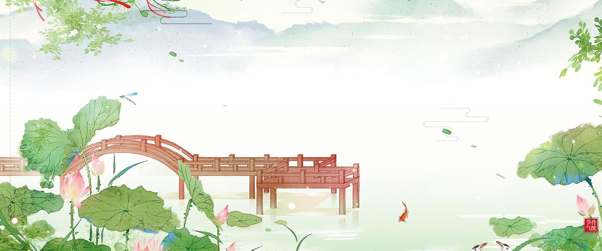 处暑文艺小清新绿色手绘banner