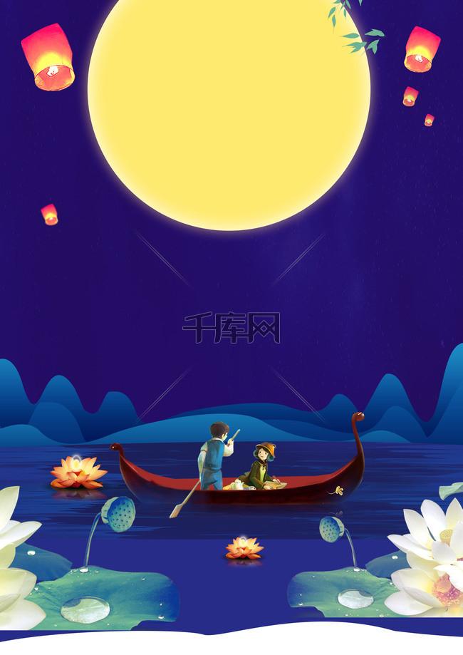 月圆中秋中秋团圆促销海报设计