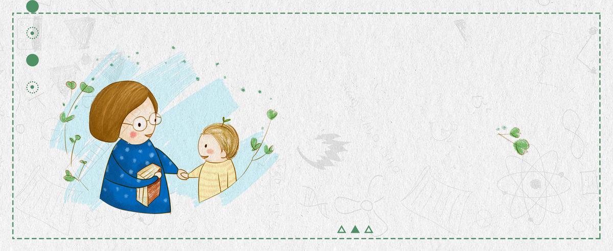 教师节尊师重教手绘几何绿色banner