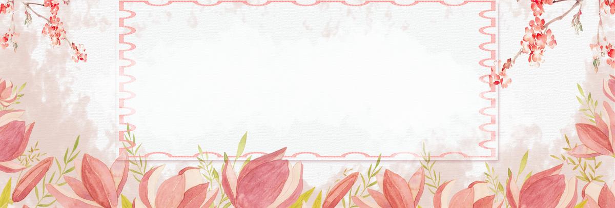粉色手绘花朵教师节banner