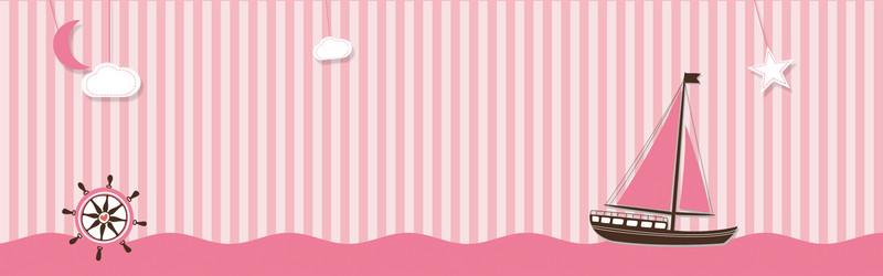 粉色卡通条纹格纹童装banner