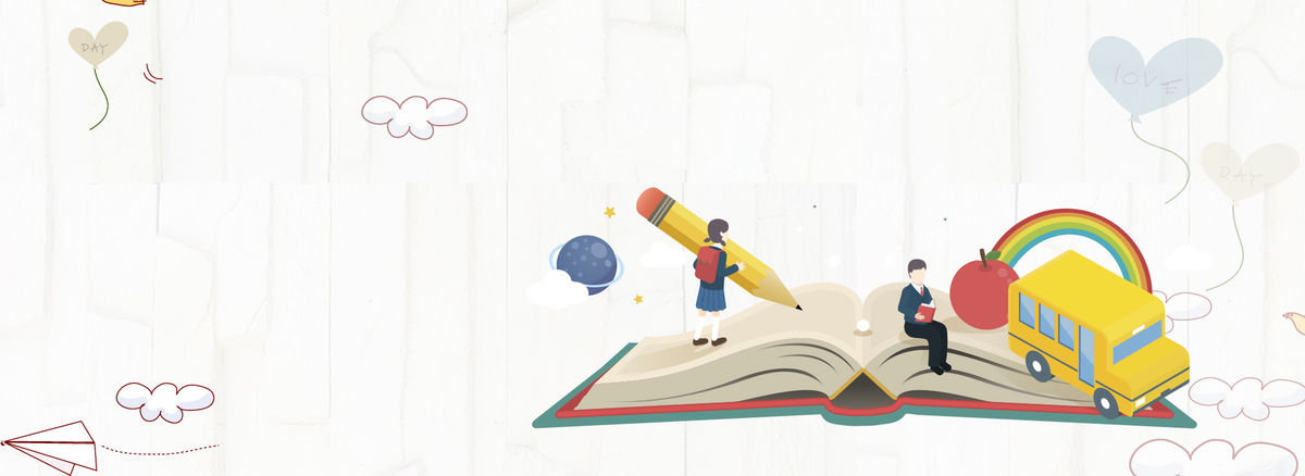 开学季手绘卡通手绘蓝色banner