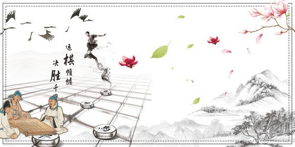 象棋海报手绘