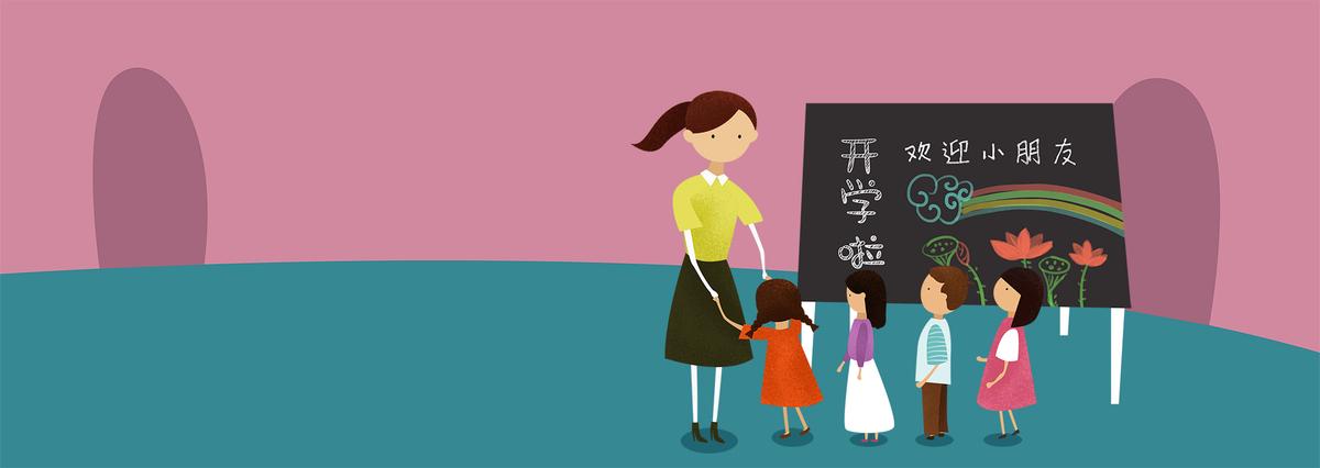 教师节卡通手绘简约拼接紫色banner