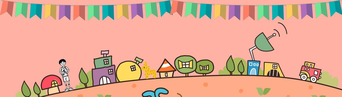 卡通少儿童趣手绘彩色banner