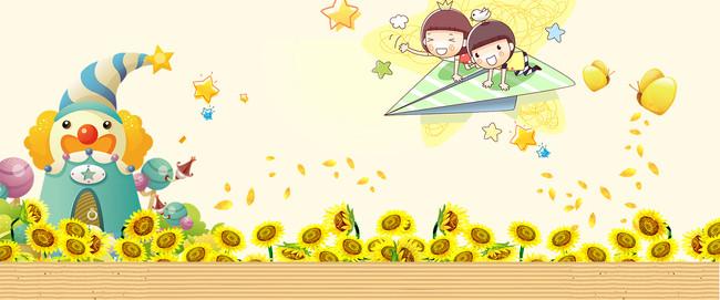 卡通向日葵幼儿园开学季促销海报背景psd图片