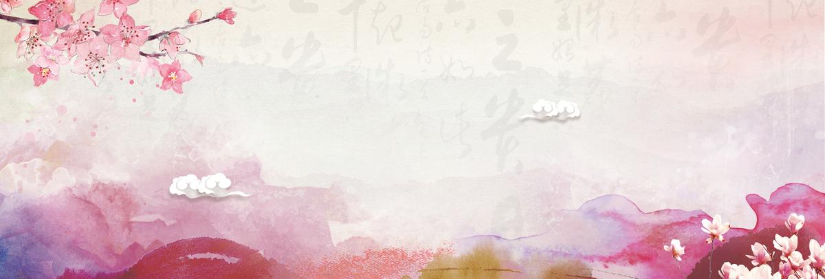 水彩彩色手绘中国风平面banner