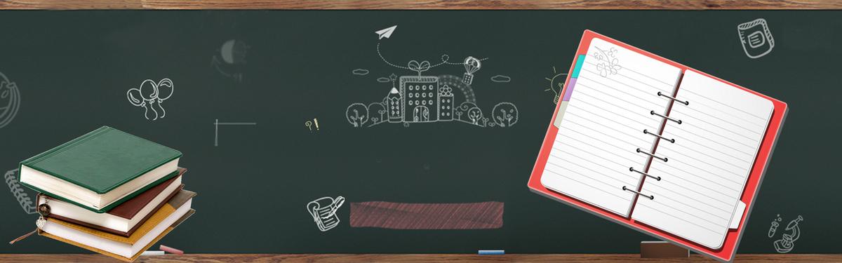 图片 卡通/手绘 > 【jpg】 开学季黑板报课本banner