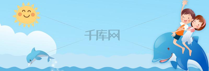 蓝色卡通情侣国庆节出游季电商banner