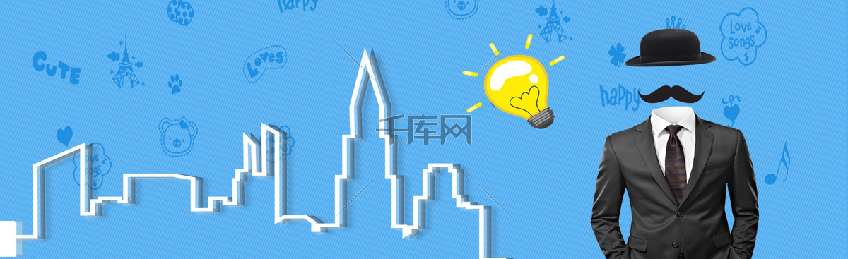 淘宝都市商务企业招聘banner