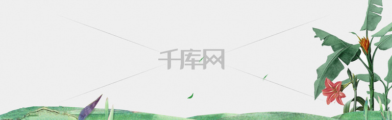 淘宝精选新品唯美植物banner