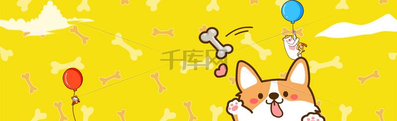 淘宝早秋新品萌宠集合banner