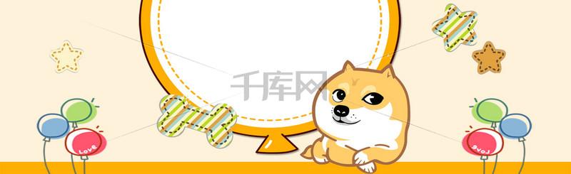 淘宝秋冬尚新萌宠促销banner