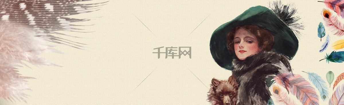 淘宝限时促销高贵典雅banner
