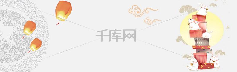 淘宝唯美圆月时尚梦幻banner
