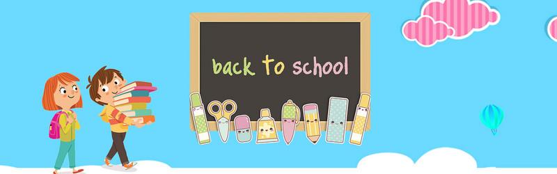 开学季学校蓝色卡通海报banner
