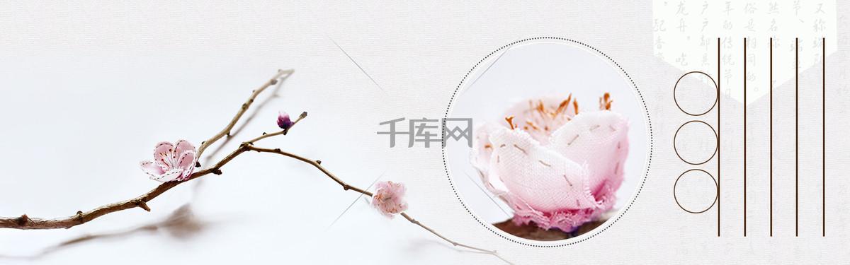 简约清新意境文艺家居banner