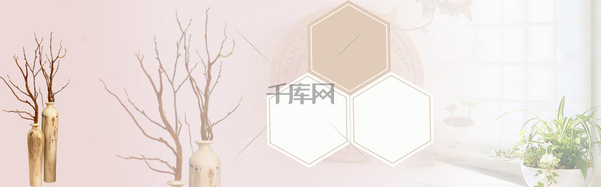 简约清新家居促销banner