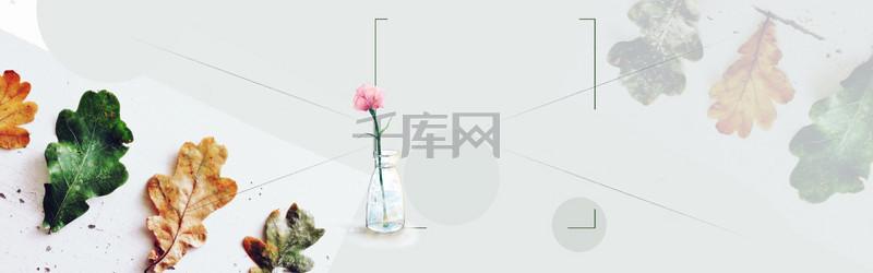 简约清新家居banner