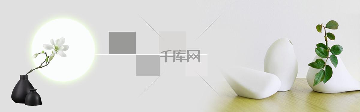 简约清新意境家居banner