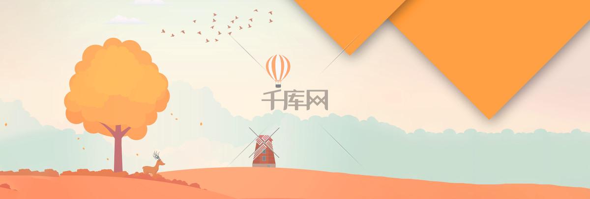 秋天简约文艺促销banner