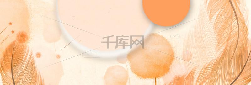 秋天简约清新banner