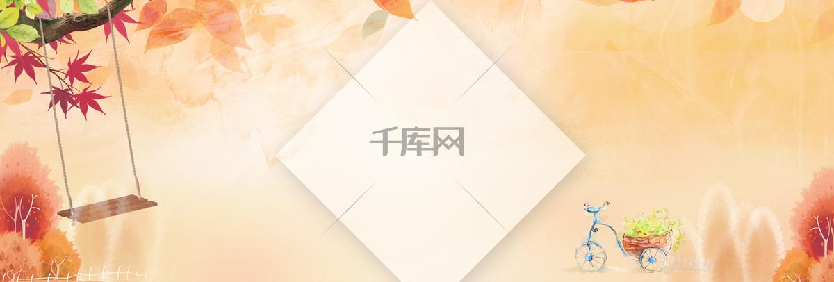 秋天简约花卉文艺banner