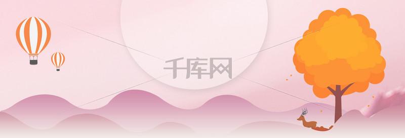秋天简约文艺banner
