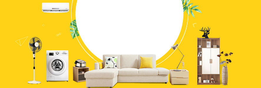 暖黄色家具嘉年华促销banner背景图片素材
