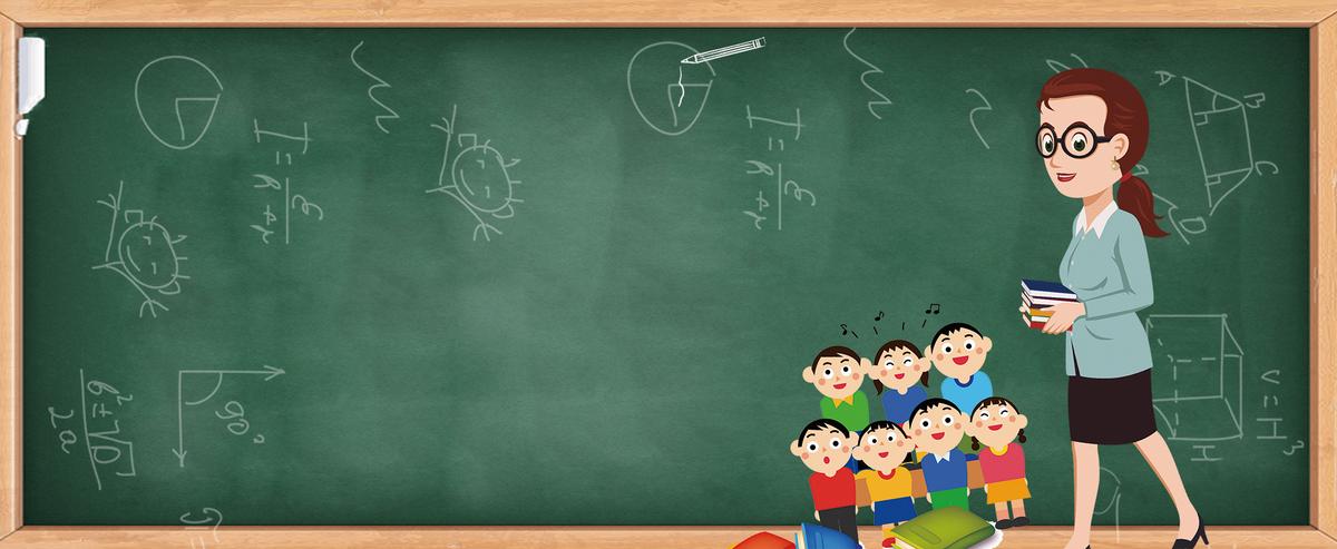 教师节快乐卡通手绘绿色黑板banner