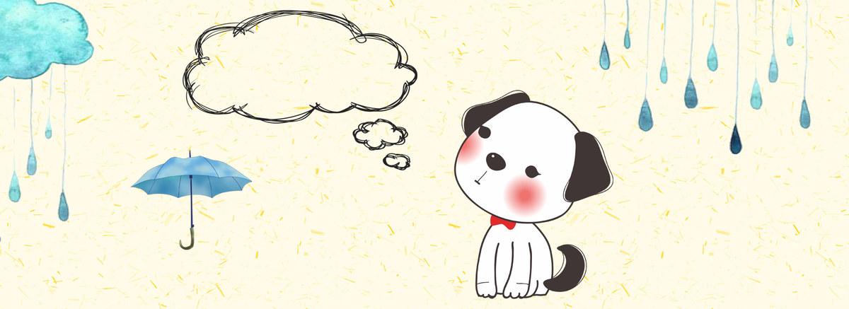 可爱卡通宠物童趣banner