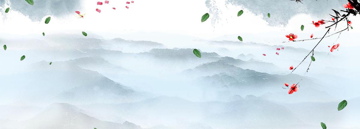 古典中国画梅花山河蓝色banner