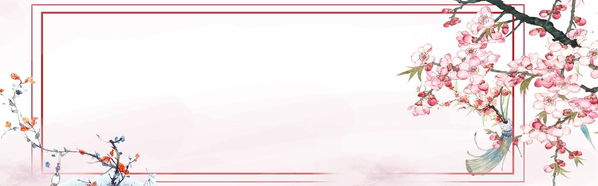 ppt 背景 背景图片 边框 模板 设计 相框 1200_375
