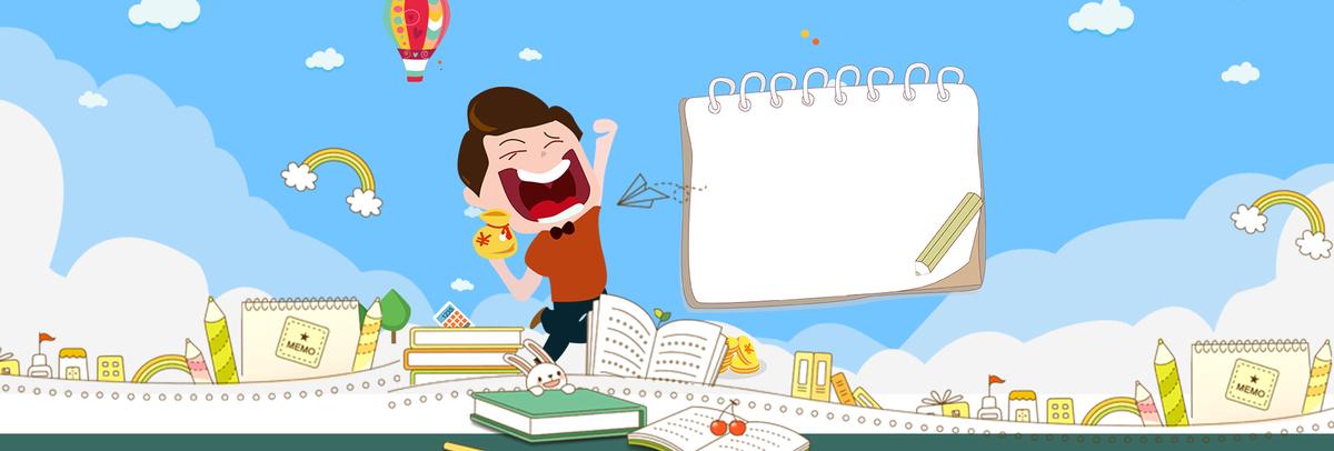 卡通可爱儿童开学季海报banner
