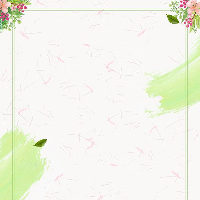 小清新手绘花朵边框主图