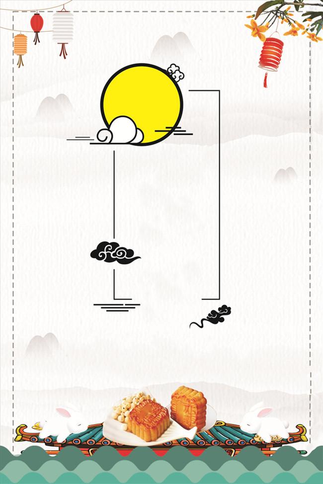 中秋节白底月亮手绘图